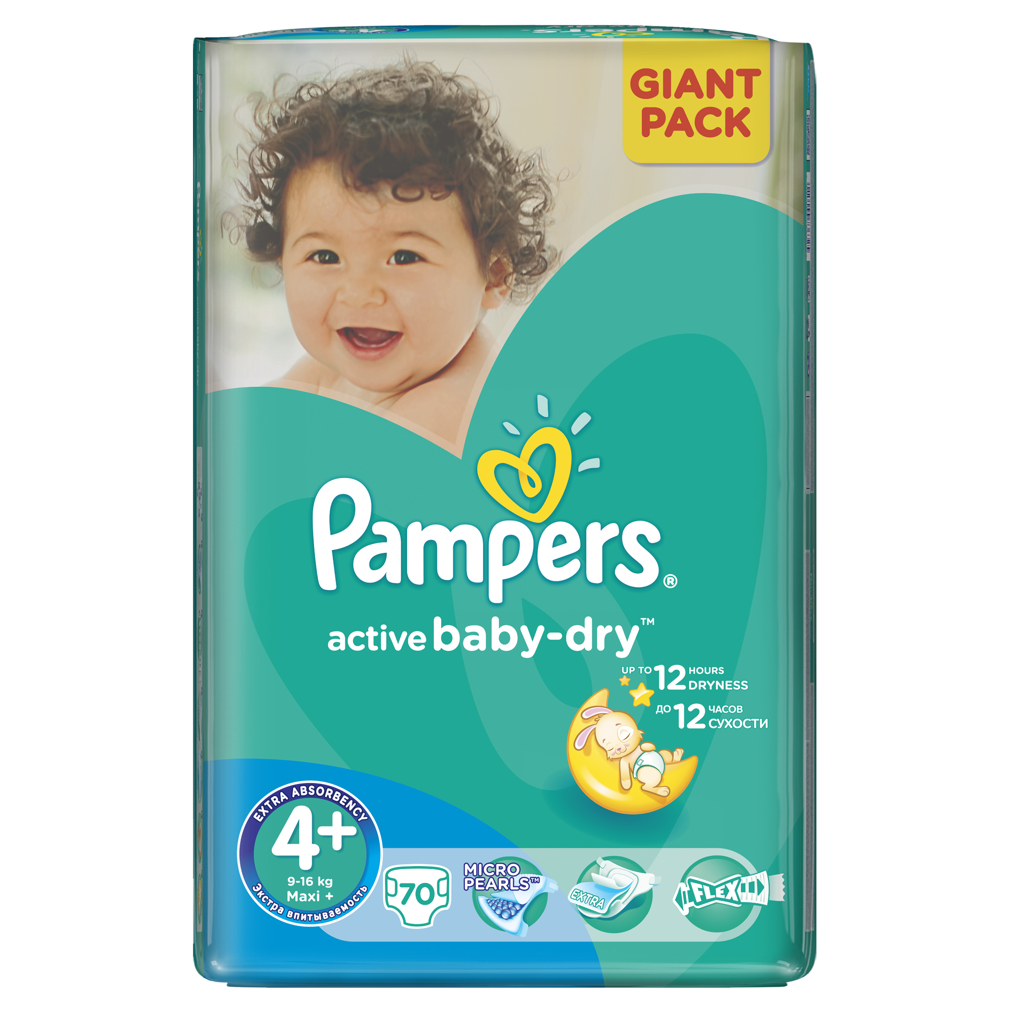 PAMPERS Plenky Active Baby-Dry 4+ Maxi+ 70ks